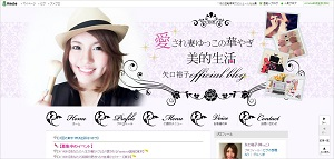 yuukosan-blog